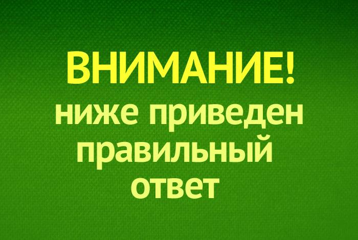 https://www.dumaika.ru/uploads/files/image(2).png